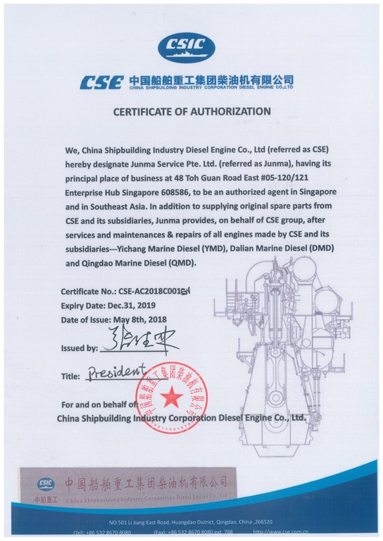 CSE (China Shipbuilding Industry Diesel Engine Co., Ltd.)